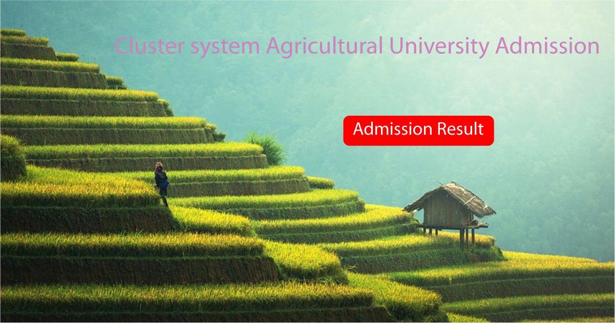 Agricultural University Admission Result