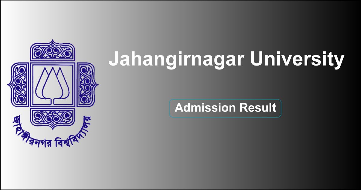 JU Admission Result